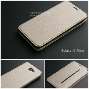 เคส Samsung Galaxy J5 Prime เคสฝาพับแม่เหล็ก (เย็บขอบ) พับเป็นขาตั้งได้ สีทอง