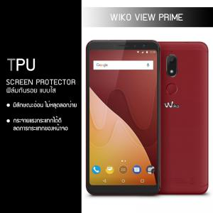ฟิล์มกันรอย Wiko View Prime แบบใส (วัสดุ TPU)