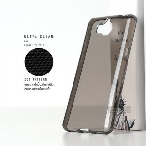 เคส Huawei Y5 2017 เคสนิ่ม ULTRA CLEAR พร้อมจุดขนาดเล็กป้องกันเคสติดกับตัวเครื่อง สีดำใส