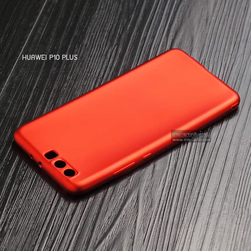 เคส Huawei P10 Plus เคสนิ่ม TPU สีเรียบ สีแดง