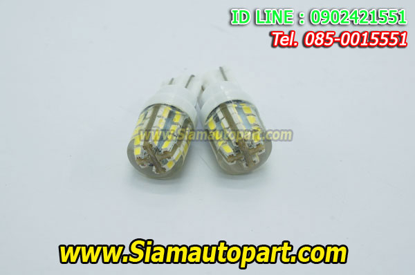 LED T10-24SMD-Silecone