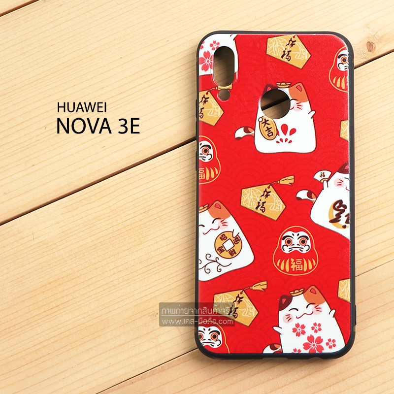 เคส Huawei Nova 3E เคสนิ่ม TPU พิมพ์ลาย (ขอบดำ) แบบที่ 6