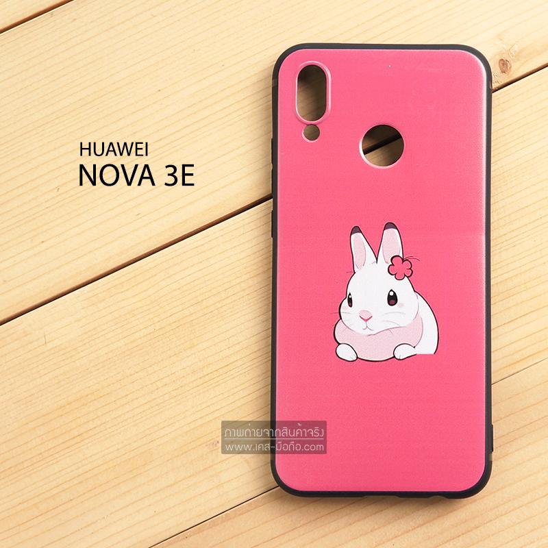 เคส Huawei Nova 3E เคสนิ่ม TPU พิมพ์ลาย (ขอบดำ) แบบที่ 1