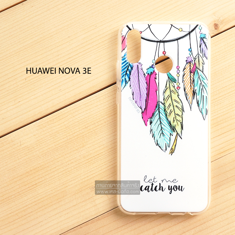 เคส Huawei Nova 3E เคสนิ่ม TPU พิมพ์ลาย แบบที่ 2
