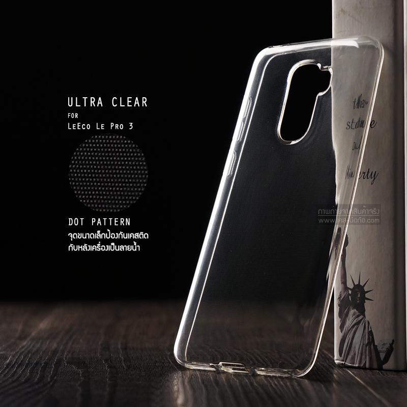 เคส LeEco Le Pro 3 เคสนิ่ม ULTRA CLEAR พร้อมจุดขนาดเล็กป้องกันเคสติดกับตัวเครื่อง สีใส