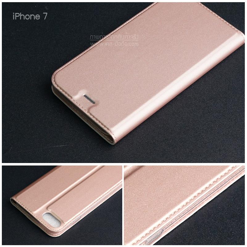เคส iPhone 7 และ 8 เคสฝาพับเกรดพรีเมี่ยม (เย็บขอบ) พับเป็นขาตั้งได้ สีโรสโกลด์
