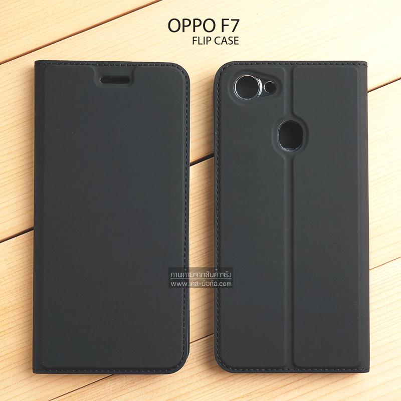 เคส OPPO F7 เคสฝาพับเกรดพรีเมี่ยม เย็บขอบ พับเป็นขาตั้งได้ สีดำ (Dux Ducis)