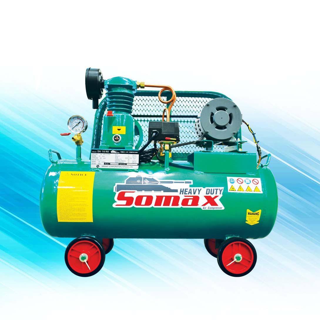 ปั๊มลมโซแม๊กซ์ SOMAX 1/4 แรงม้า รุ่น SA-1A/40