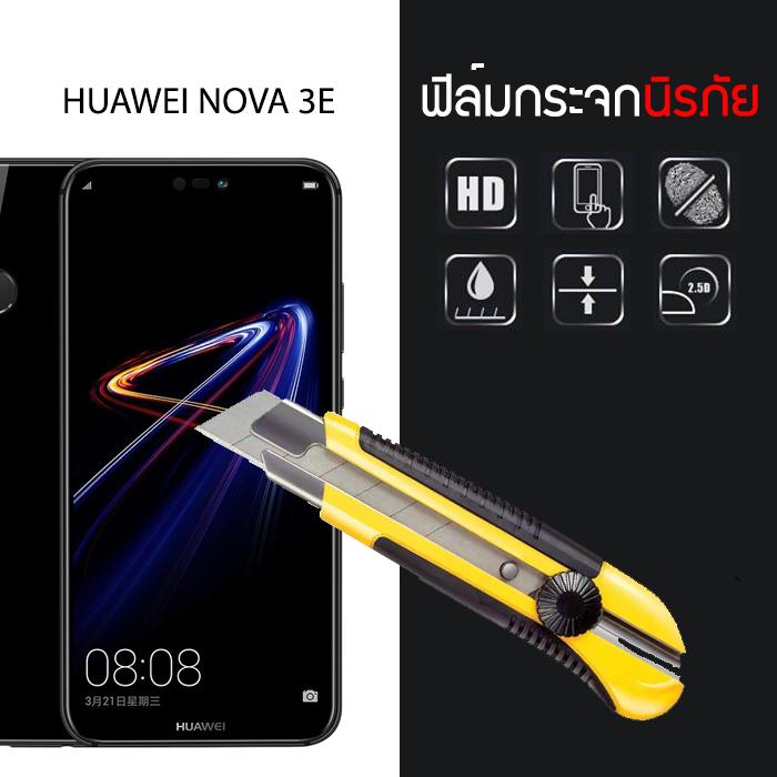 กระจกนิรภัย - กันรอยแบบพิเศษ Huawei Nova 3E ความทนทานระดับ 9H