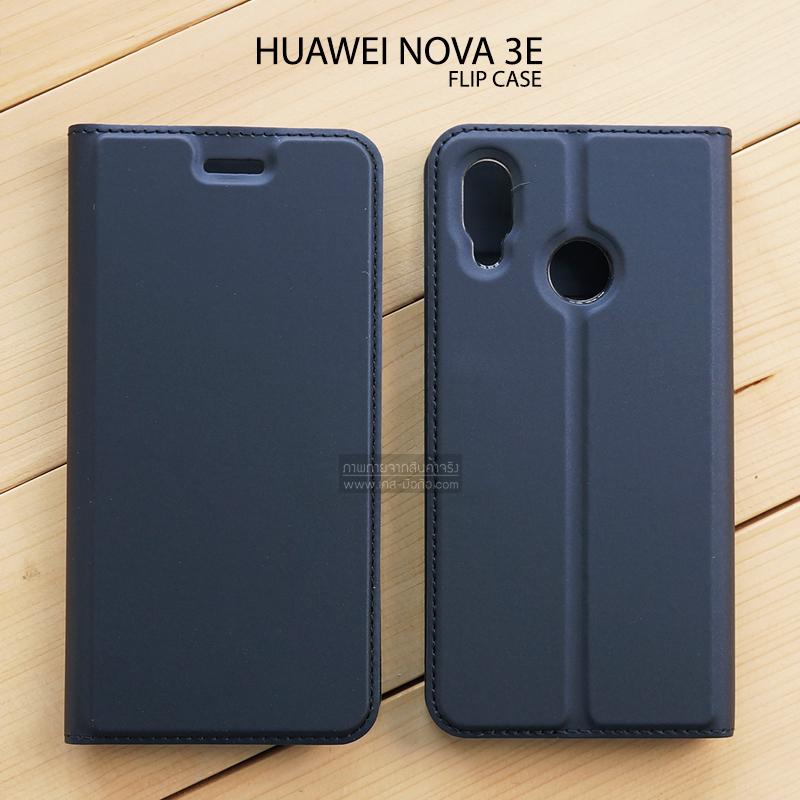 เคส Huawei Nova 3E เคสฝาพับเกรดพรีเมี่ยม เย็บขอบ พับเป็นขาตั้งได้ สีกรมท่า (Dux Ducis)