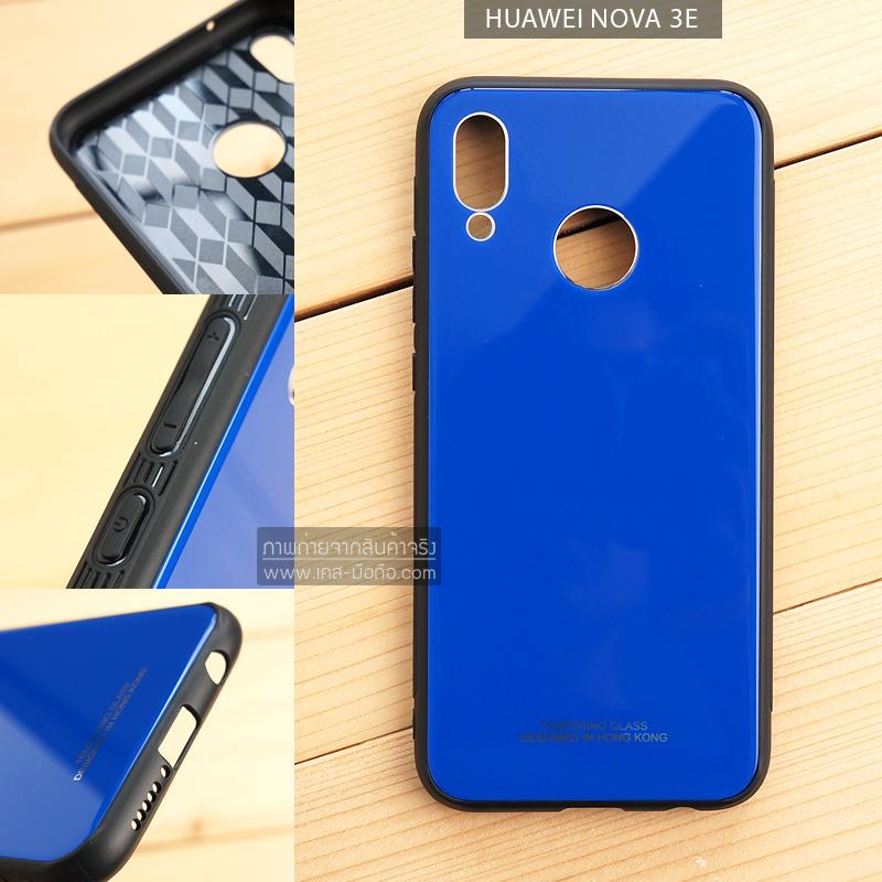เคส Huawei Nova 3E เคสขอบนิ่มสีดำ ฝาหลังอะครีลิคแข็ง (สีน้ำเงิน-ผิวเงา)