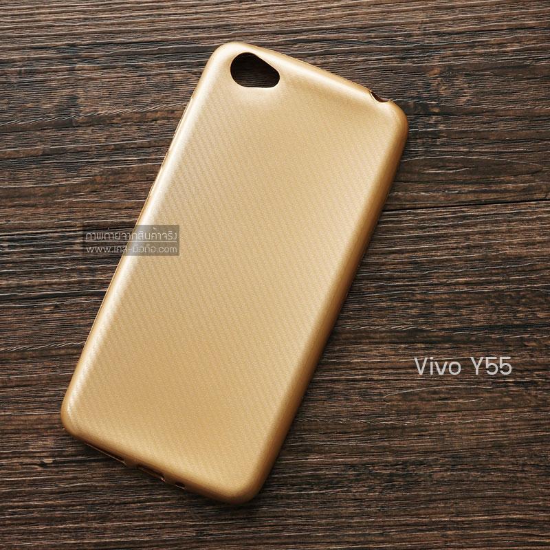 เคส Vivo Y55 เคสนิ่มลายเคฟล่า สีทอง