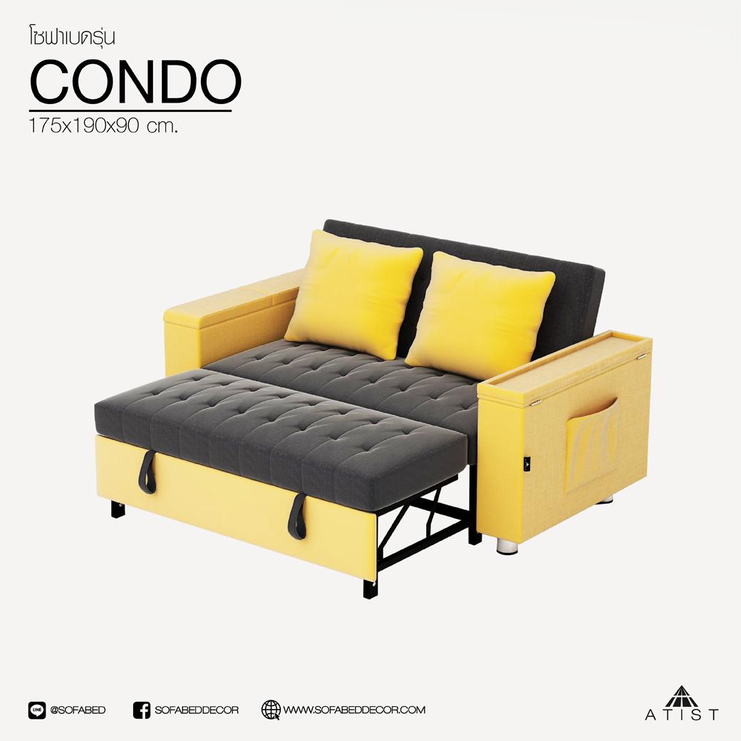 โซฟาเบด รุ่น CONDO (มี 5 ขนาด) Sofa Bed ปรับนอนได้ ขนาดมาตรฐาน 175x190x90 cm