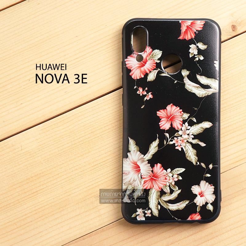เคส Huawei Nova 3E เคสนิ่ม TPU พิมพ์ลาย (ขอบดำ) แบบที่ 7