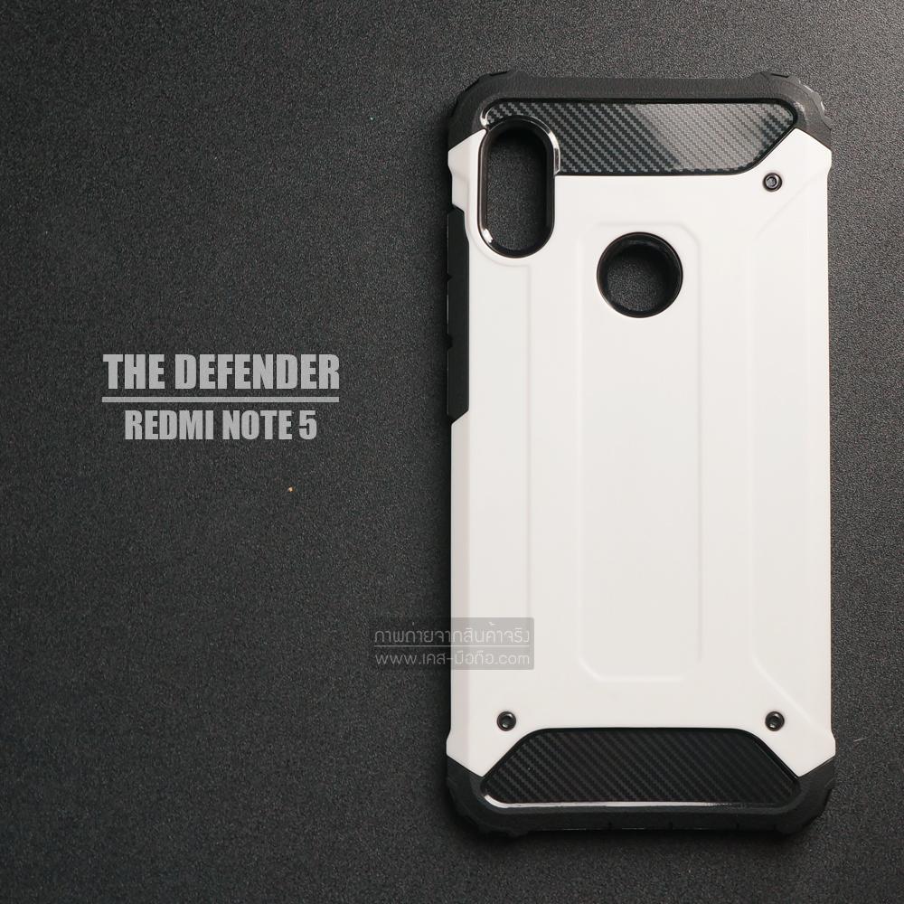 เคส Redmi Note 5 เคสบั๊มเปอร์ (เสริมขอบกันกระแทก) สีขาว Hybrid Protection