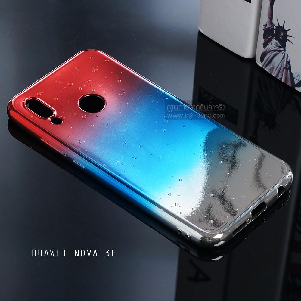 เคส Huawei Nova 3E เคสนิ่ม TPU ขอบเงา สีสันสดใส (แดง - ฟ้า - ขาว)