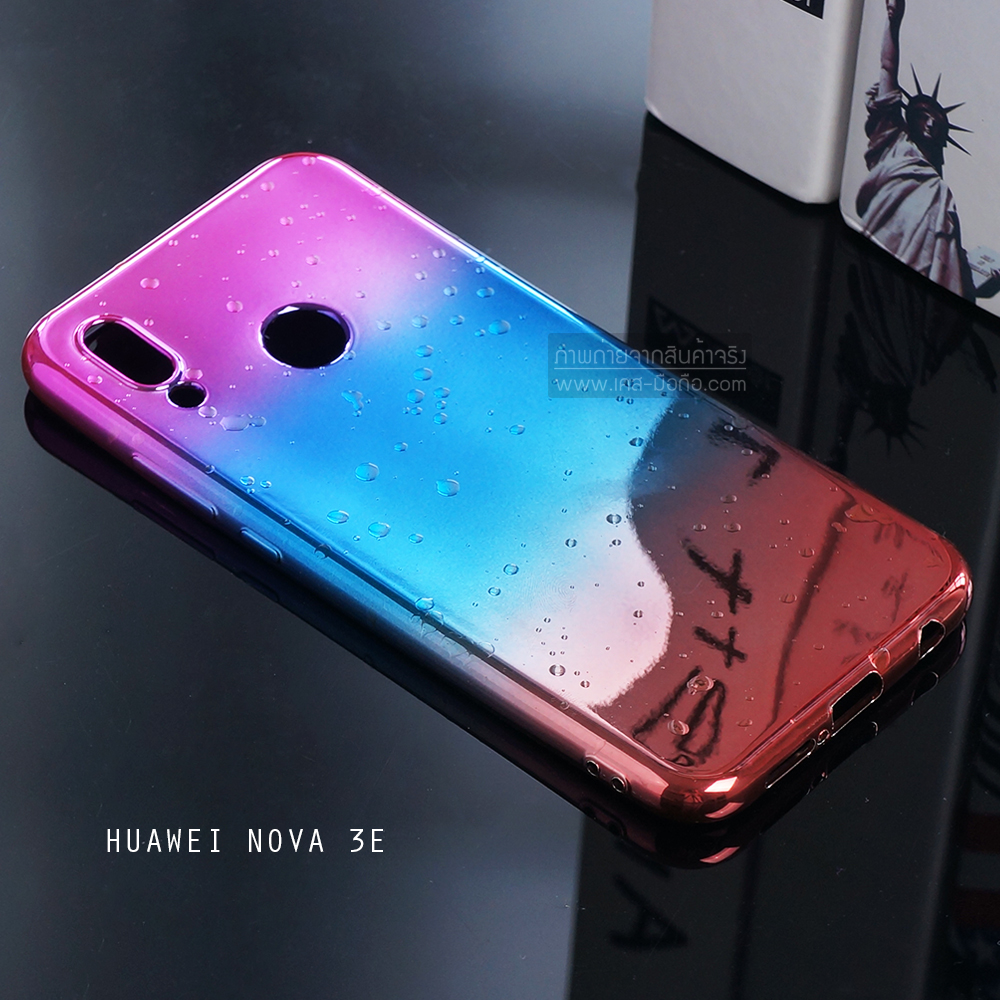 เคส Huawei Nova 3E เคสนิ่ม TPU ขอบเงา สีสันสดใส (ชมพู - ฟ้า - ส้ม)