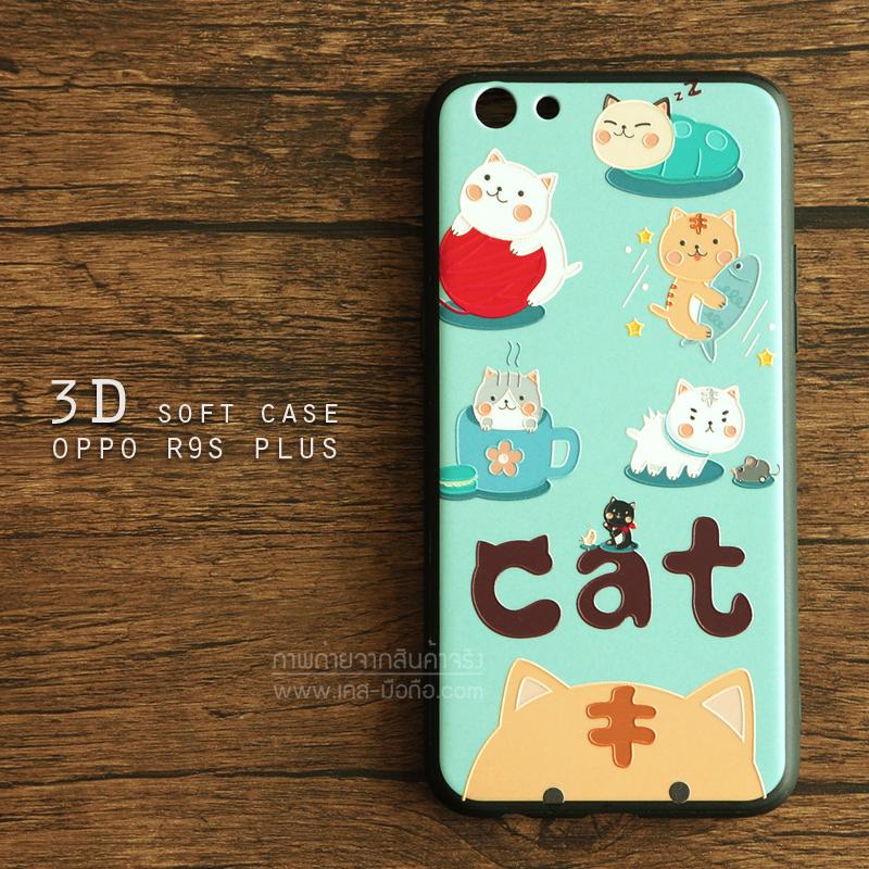 เคส OPPO R9s Plus เคสขอบนิ่ม 3D TPU พิมพ์ลายนูน (ขอบดำ) ลาย Cat Cafe