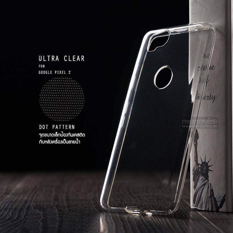 เคส Google Pixel 2 เคสนิ่ม ULTRA CLEAR พร้อมจุดขนาดเล็กป้องกันเคสติดกับตัวเครื่อง สีใส