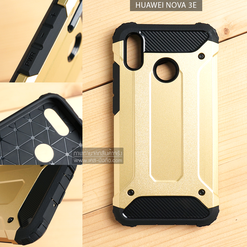 เคส Huawei Nova 3E เคสบั๊มเปอร์ (เสริมขอบกันกระแทก) สีทอง Hybrid Protection