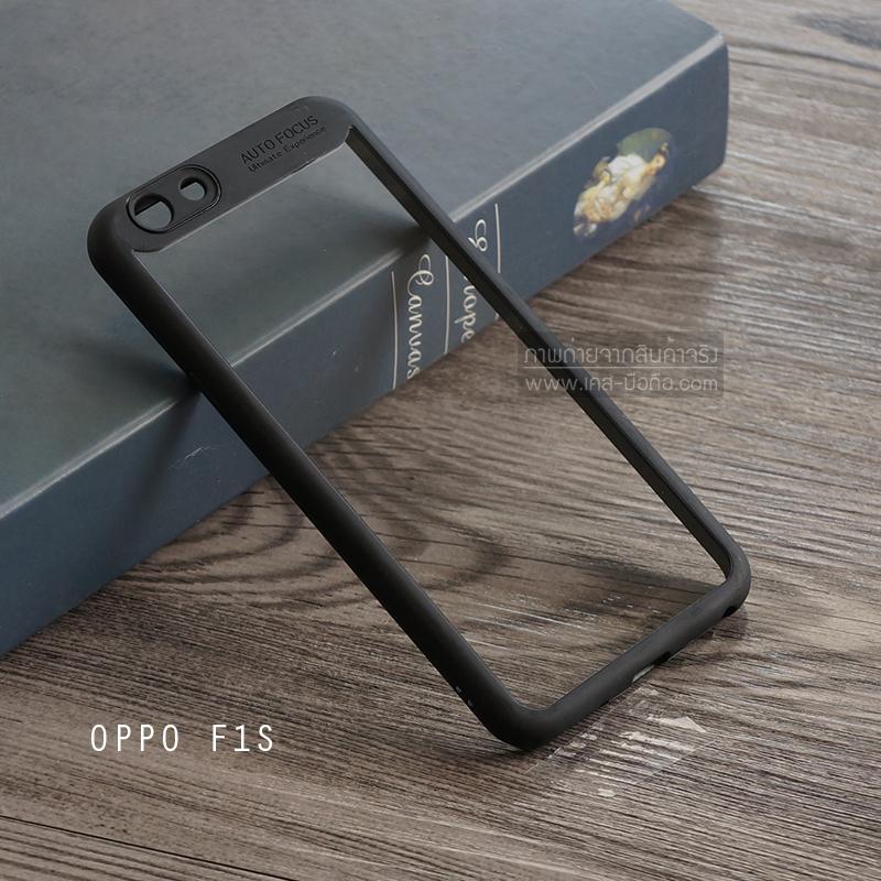 เคส OPPO F1s เคส Hybrid ฝาหลังอะคริลิคใส ขอบยางกันกระแทก แบบที่ 2 (ขอบนูนรอบกล้อง) สีดำ