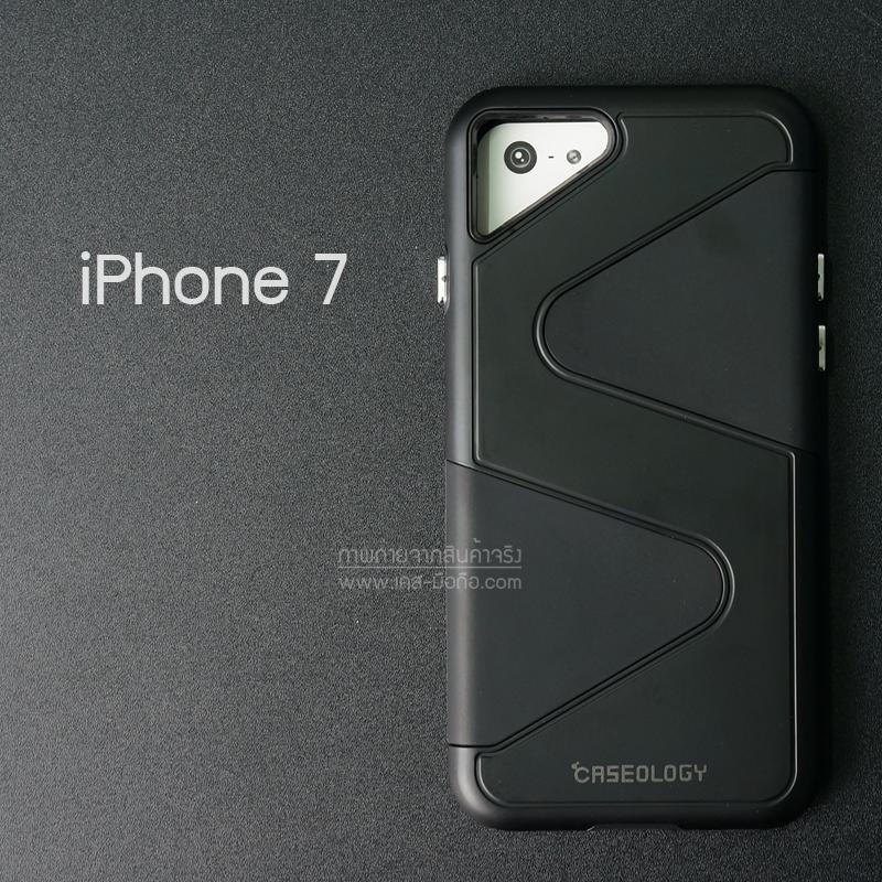 เคส iPhone 7 และ 8 เคส Defender Hybrid 2 ส่วน (CASEOLOGY) สีดำ