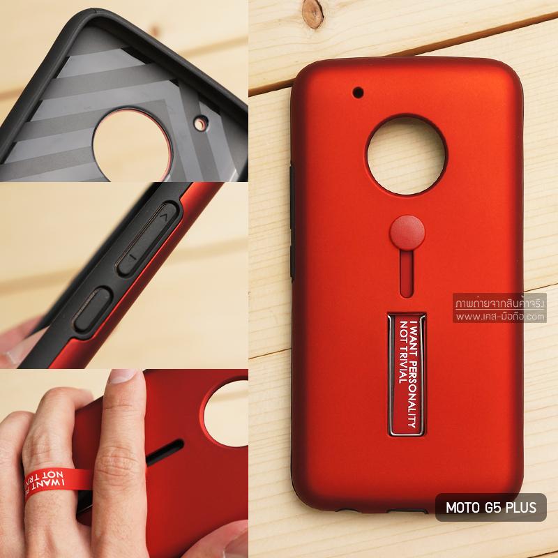 เคส Moto G5 Plus เคส Hybrid เกรดพรีเมี่ยม 2 ชั้น ขอบยางลดแรงกระแทก พร้อม (ขาตั้ง + สายคล้องนิ้ว) สีแดง