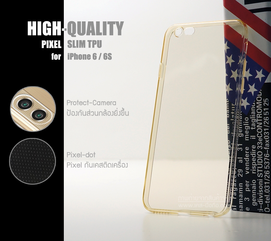 เคส iPhone 6 / 6s l เคสนิ่ม Slim TPU (แบบพิเศษ) จุด Pixel ขนาดเล็กพร้อมครอบคลุมส่วนกล้องยิ่งขึ้น สีทองใส