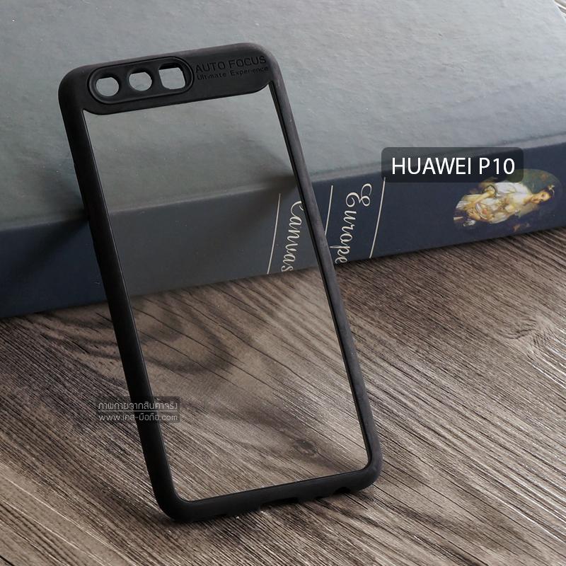 เคส Huawei P10 เคส Hybrid ฝาหลังอะคริลิคใส ขอบยางกันกระแทก แบบที่ 2 (ขอบนูนรอบกล้อง) สีดำ
