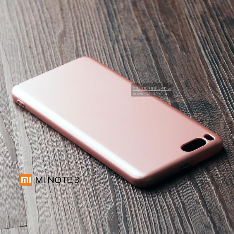 เคส Xiaomi Mi Note 3 เคสแข็งสีเรียบ คลุมขอบ 4 ด้าน สีโรสโกลด์