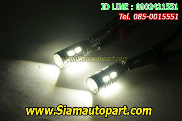 LED-T10-5730-10SMD-หัวเลนส์ แสงสีขาว