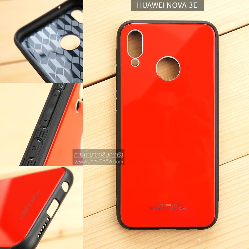 เคส Huawei Nova 3E เคสขอบนิ่มสีดำ ฝาหลังอะครีลิคแข็ง (สีแดง-ผิวเงา)
