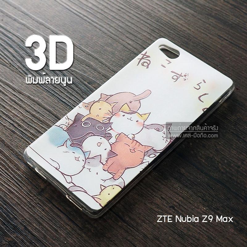 เคส ZTE Nubia Z9 Max เคสนิ่ม TPU พิมพ์ลาย 3D แบบที่ 4