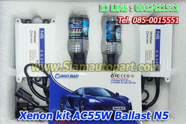 xenon kit H7 AC55W Slim Balllast N5