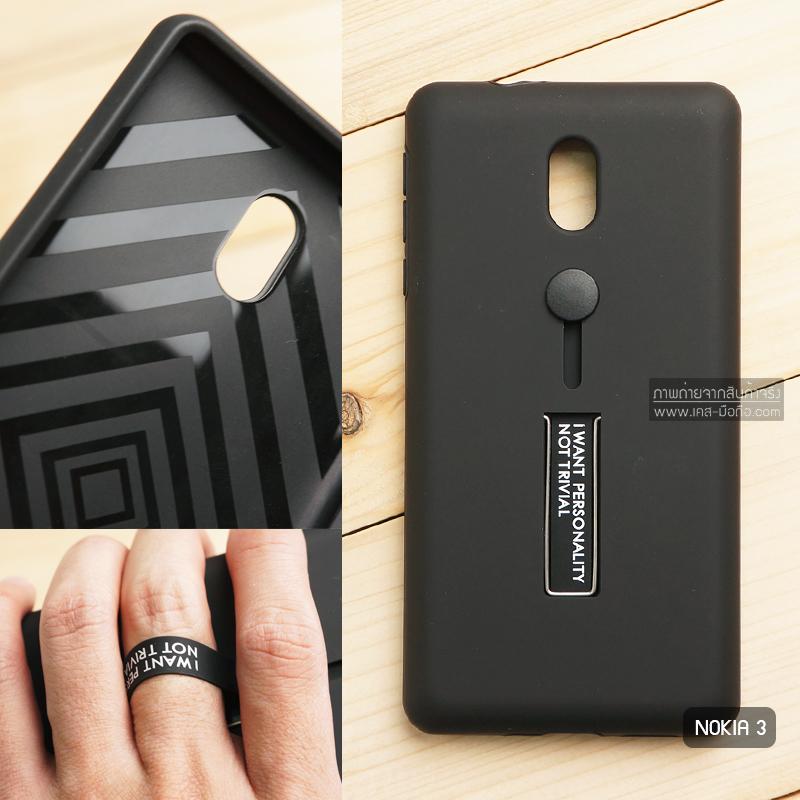 เคส Nokia 3 เคส Hybrid เกรดพรีเมี่ยม 2 ชั้น ขอบยางลดแรงกระแทก พร้อม (ขาตั้ง + สายคล้องนิ้ว) สีดำ