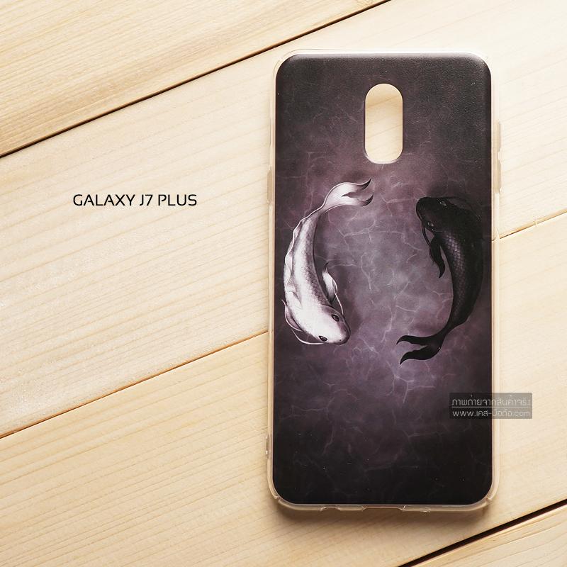 เคส Samsung Galaxy J7 Plus เคสแข็งพิมพ์ลาย แบบที่ 15