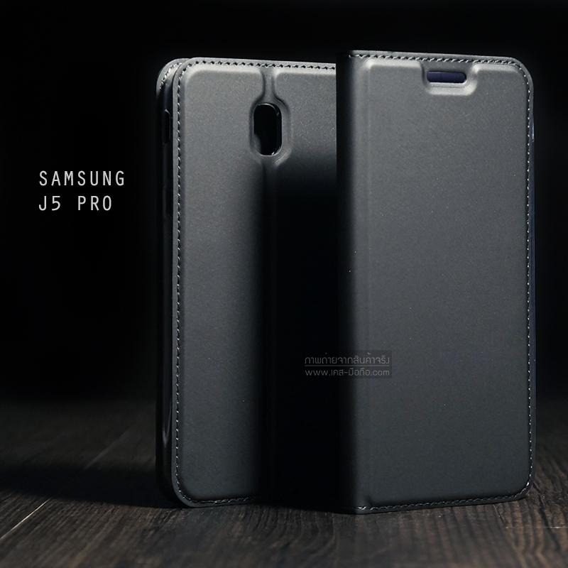 เคส Samsung Galaxy J5 Pro เคสฝาพับเกรดพรีเมี่ยม (เย็บขอบ) พับเป็นขาตั้งได้ สีเทา