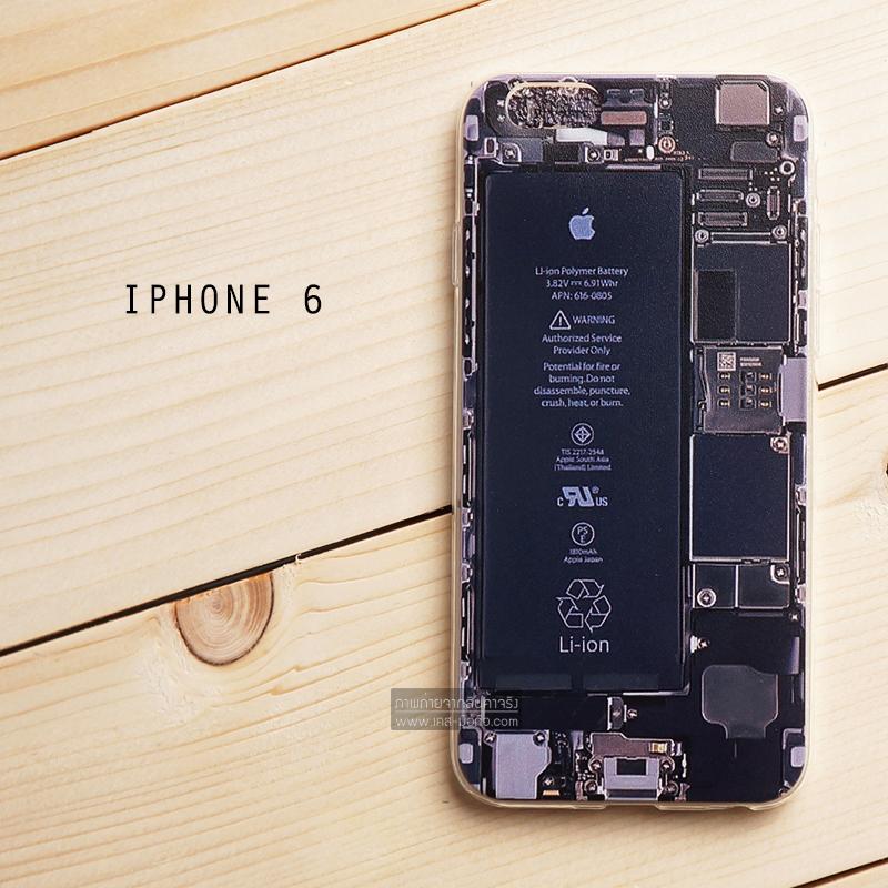 เคส iPhone 6 , 6s (4.7 นิ้ว) เคสนิ่ม TPU (Old School Series) ลาย Circuit