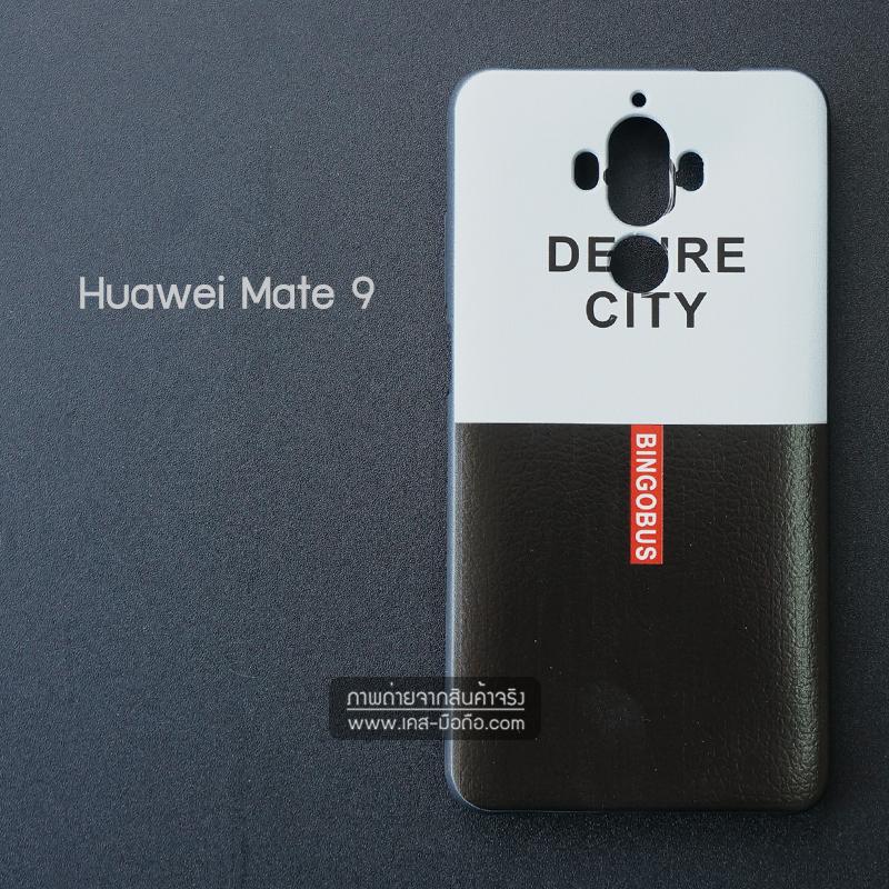 เคส Huawei Mate 9 เคสนิ่มสกรีนลาย 3D (ขอบดำ) ลายที่ 2