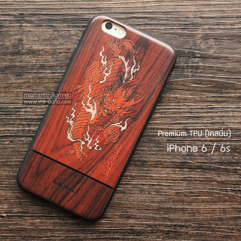 เคส iPhone 6 / 6s (4.7 นิ้ว) เคสนิ่ม TPU ขอบดำพิมพ์ลายไม้ ลายกิเลน