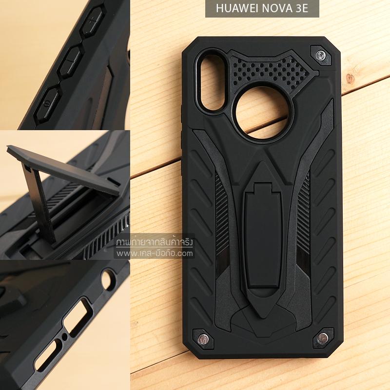 เคส Huawei Nova 3E เคสบั๊มเปอร์ กันกระแทก Defender 2 ชั้น (พร้อมขาตั้ง) สีดำ (แบบที่ 2)