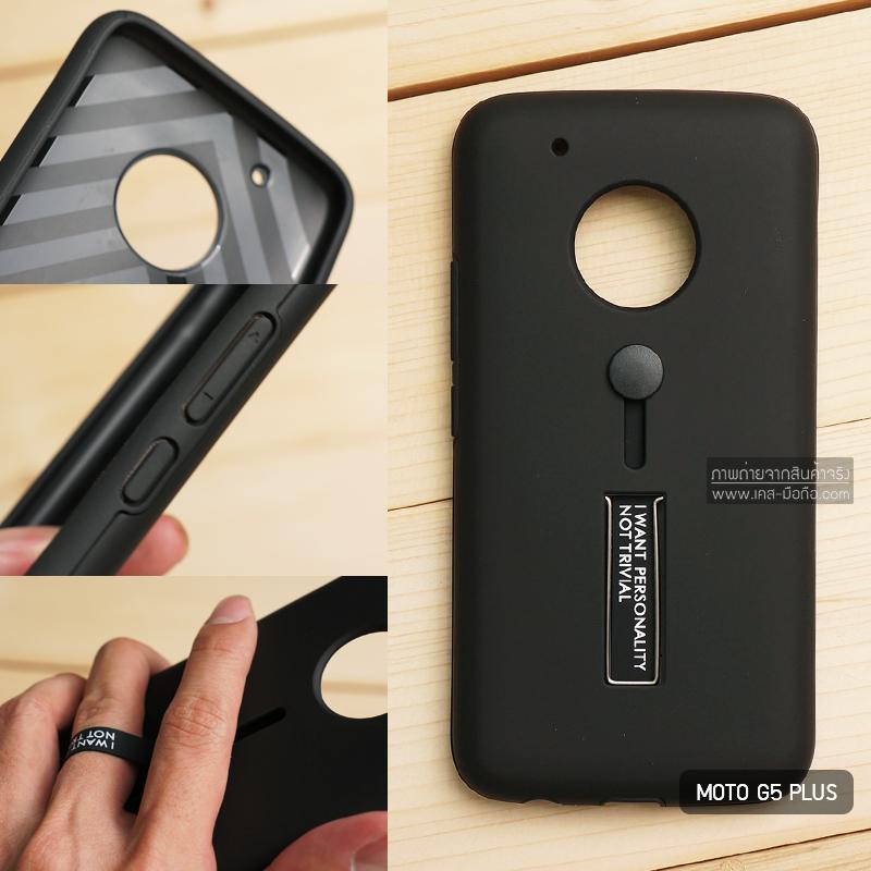เคส Moto G5 Plus เคส Hybrid เกรดพรีเมี่ยม 2 ชั้น ขอบยางลดแรงกระแทก พร้อม (ขาตั้ง + สายคล้องนิ้ว) สีดำ