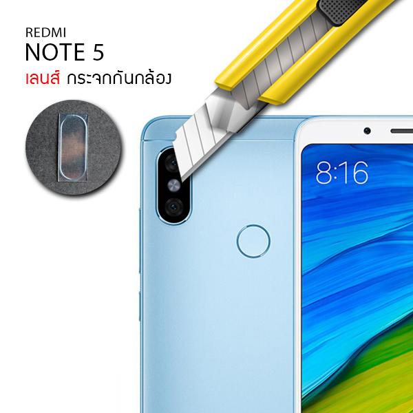 (ราคาแลกซื้อ เฉพาะลูกค้าที่สั่งเคสหรือฟิล์มกระจกหน้าจอ ภายในออเดอร์เดียวกัน) กระจกนิรภัยกันเลนส์กล้อง Xiaomi Redmi Note 5