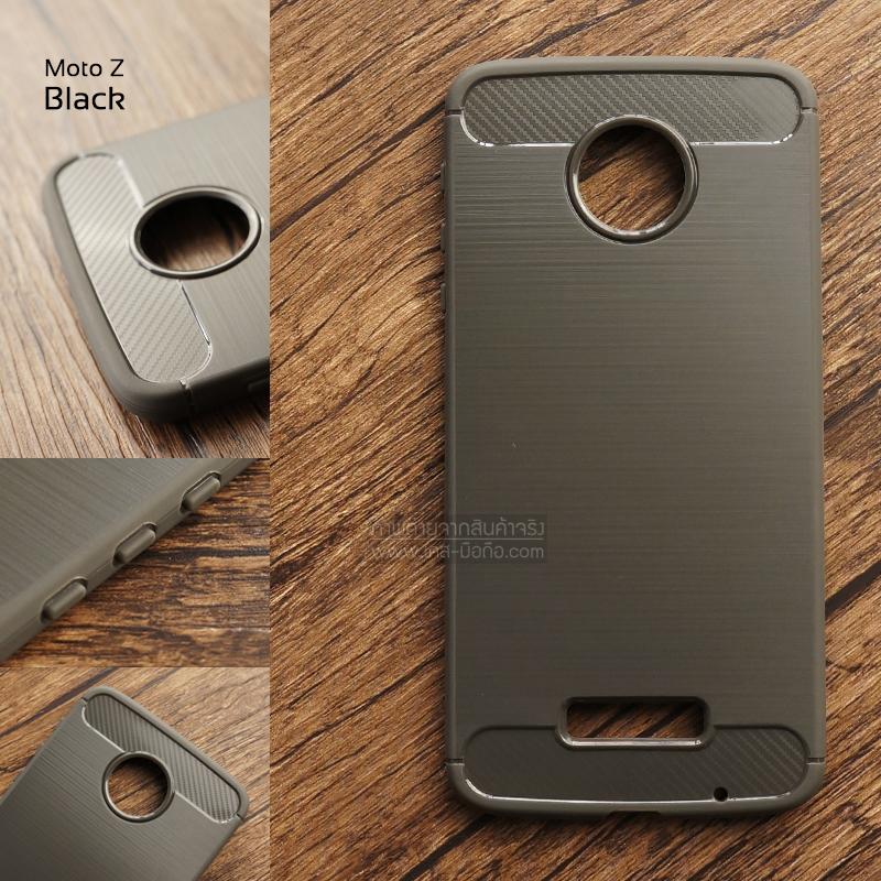 เคส Motorola Moto Z เคสนิ่มเกรดพรีเมี่ยม (Texture ลายโลหะขัด) กันลื่น ลดรอยนิ้วมือ สีเทา