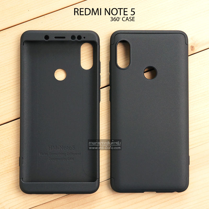 เคส Redmi Note 5 เคสแข็งแบบ 3 ส่วน ครอบคลุม 360 องศา (สีดำ - ดำ)