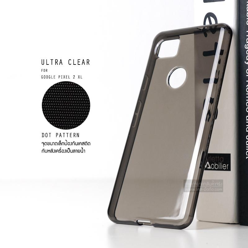 เคส Google Pixel XL 2 เคสนิ่ม ULTRA CLEAR พร้อมจุดขนาดเล็กป้องกันเคสติดกับตัวเครื่อง สีดำใส