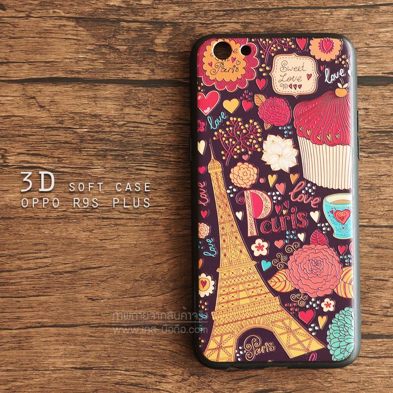 เคส OPPO R9s Plus เคสขอบนิ่ม 3D TPU พิมพ์ลายนูน (ขอบดำ) ลาย Love Paris (Purple background)