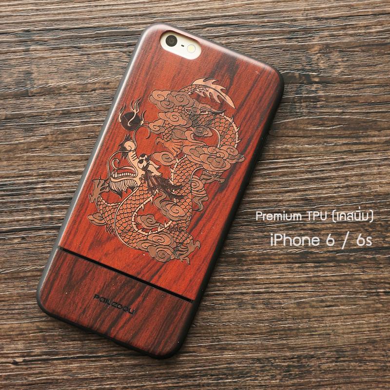 เคส iPhone 6 / 6s (4.7 นิ้ว) เคสนิ่ม TPU ขอบดำพิมพ์ลายไม้ ลายมังกร