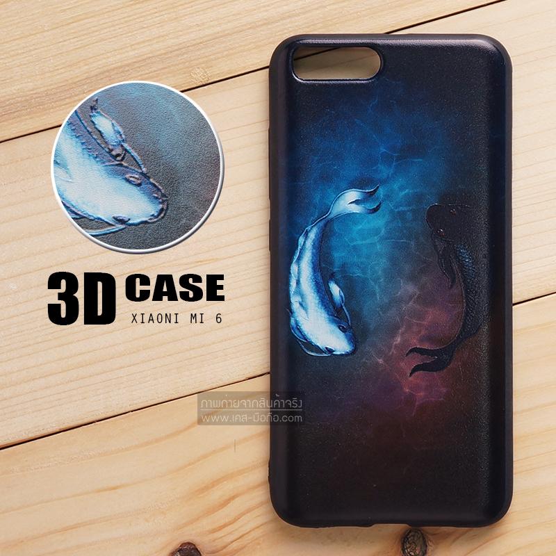 เคส Xiaomi Mi 6 เคสนิ่ม TPU พิมพ์ลาย 3D (ขอบดำ) แบบที่ 1