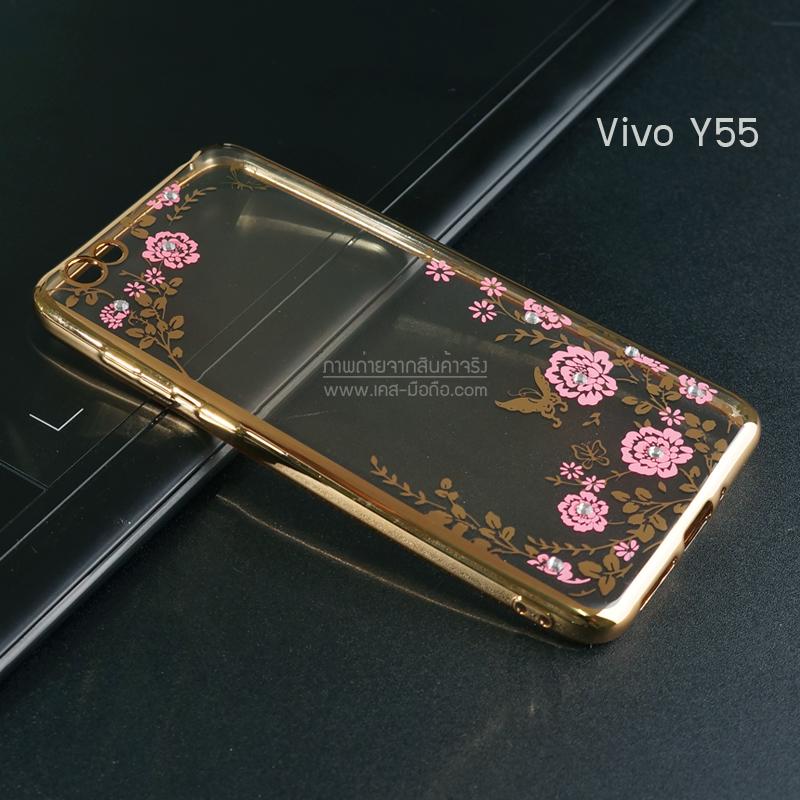 เคส Vivo Y55S เคสนิ่ม TPU แบบใส ลายดอกไม้ (Blossom) ขอบเงา สีทอง